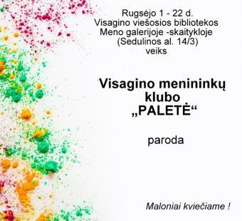 """Visagino menininkų klubo """"PALETĖ"""" paroda"""