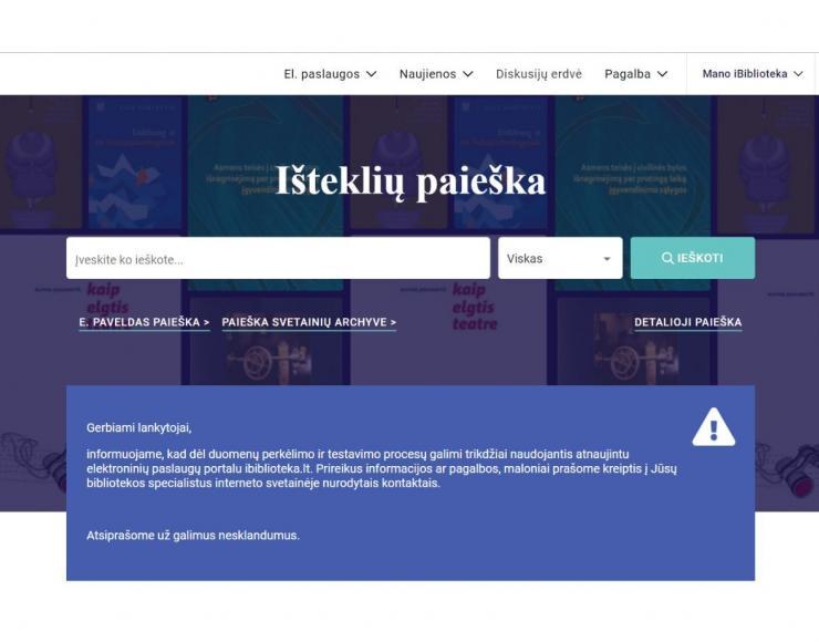 Svarbi informacija norintiems prisijungti prie portalo iBiblioteka.lt
