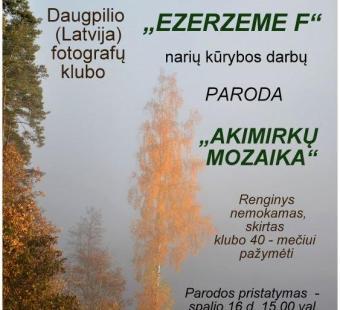 """Fotografijų paroda """"Akimirkų mozaika"""""""